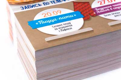 Дизайн и печать плейсмет на бумаге и пластике