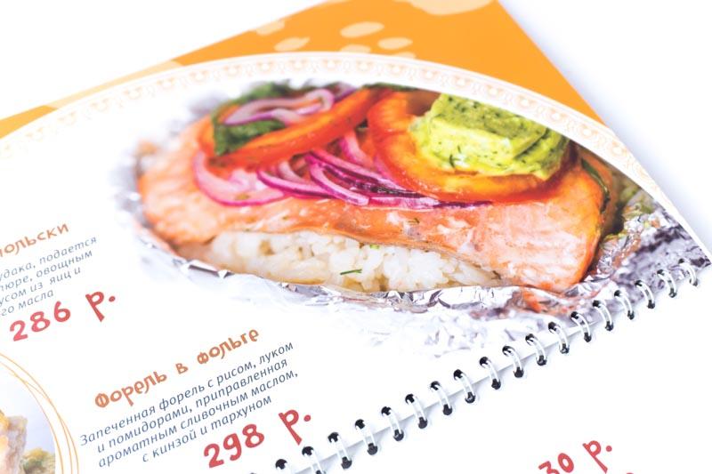 Дизайн оформление верстка меню