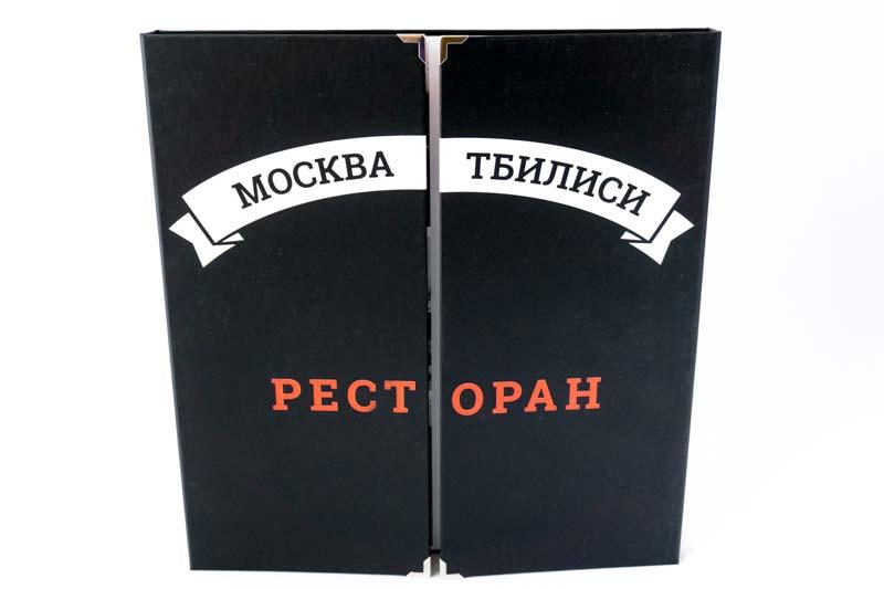 Картонные папки меню ресторана Москва - Тбилиси