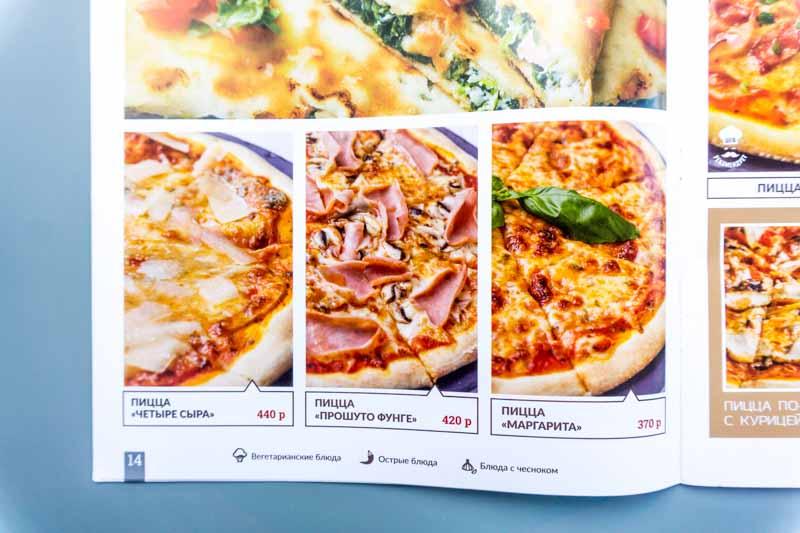 Дизайн и печать меню для ресторана Апрелькафе