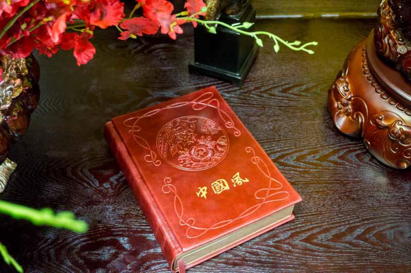 """Книга отзывов для ресторана """"Ветер Китая"""""""
