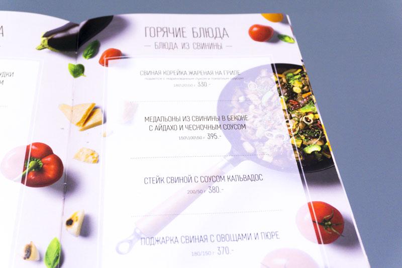 Дизайн журнала меню для ресторана Посиделки