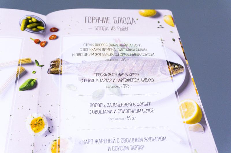 Дизайн меню на скрепке для ресторана Посиделки
