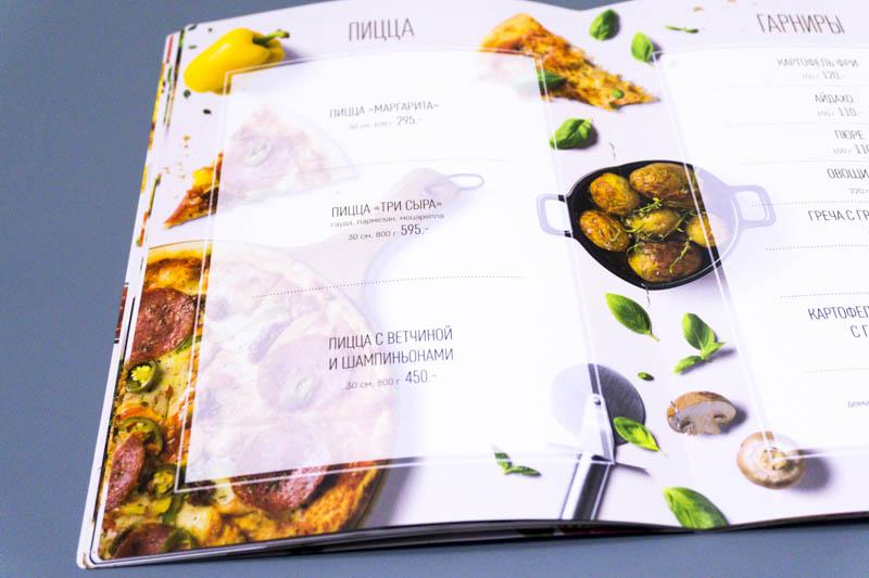 Дизайн текстового меню для ресторана Посиделки