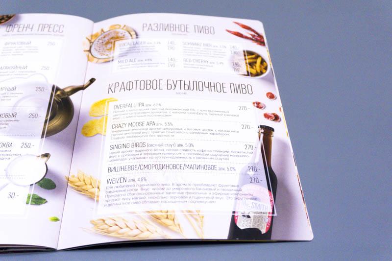 Текстовое меню, дизайн