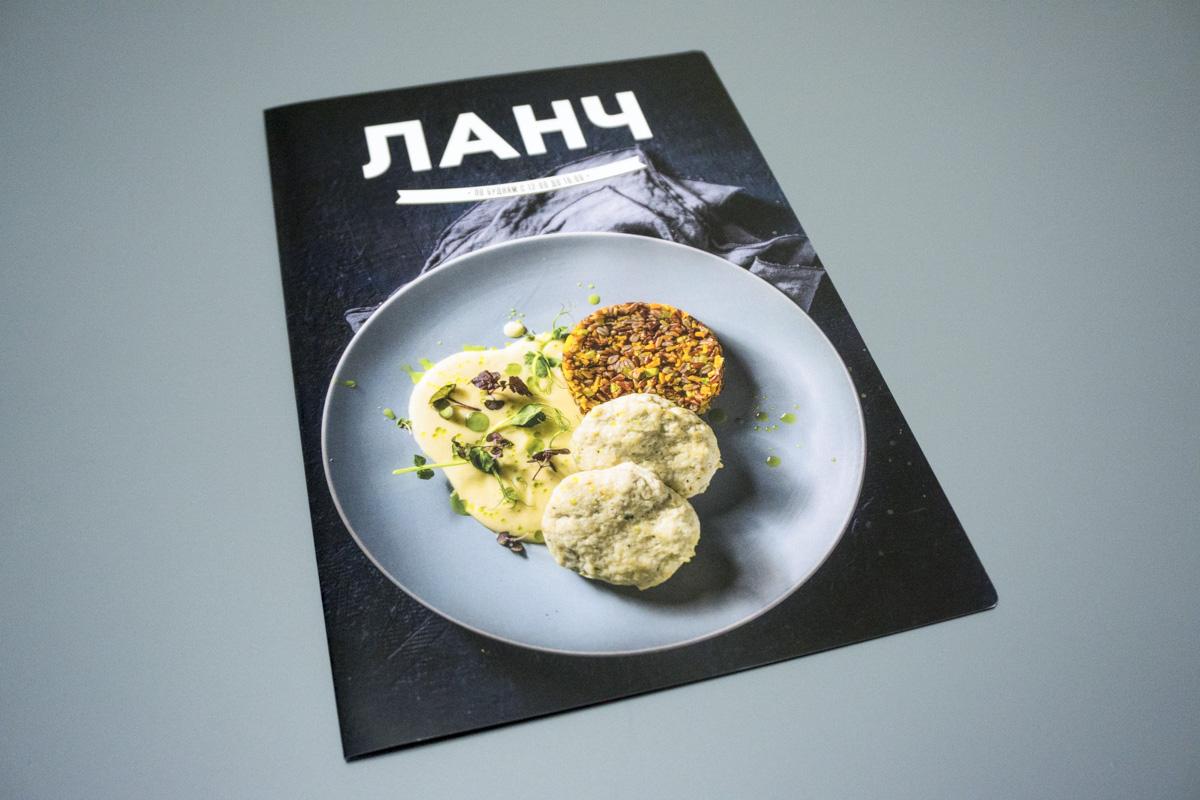 Буклет фото-меню Шоколадницы