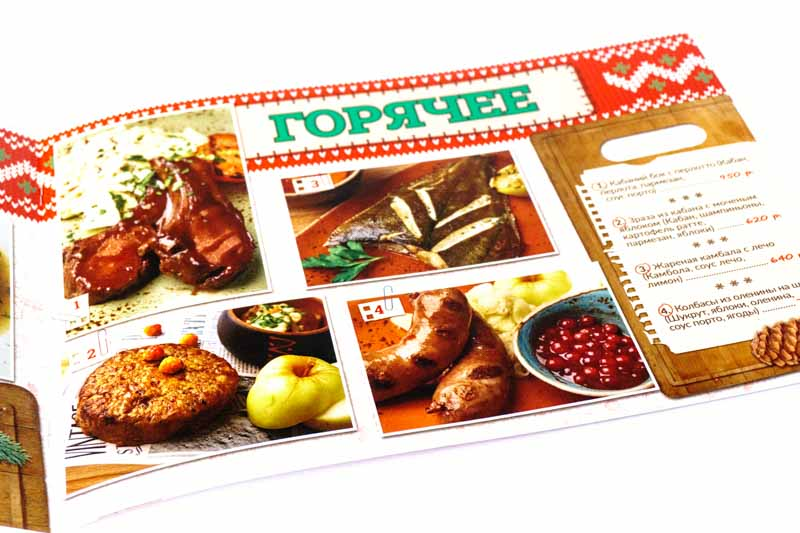 Дизайн и печать журнала меню