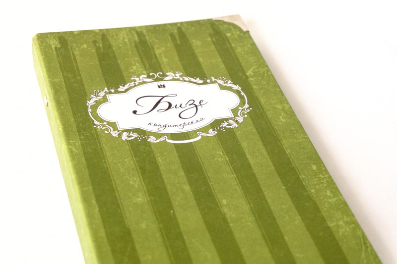 Дизайн и изготовление меню