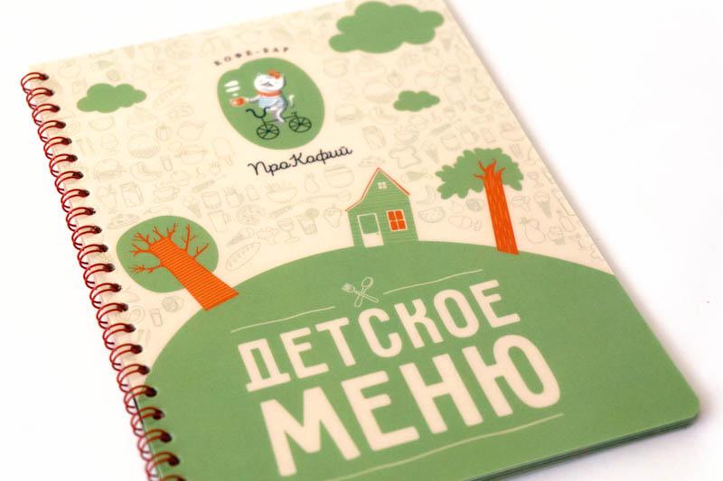 """Детское меню кофе-бара """"Прокофий"""" 6"""