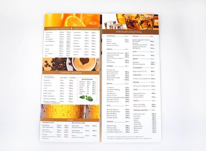 Дизайн и изготовление барной карты для ресторанов