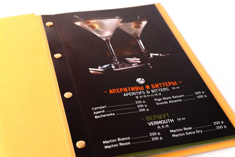 Папки на болтах для ресторана