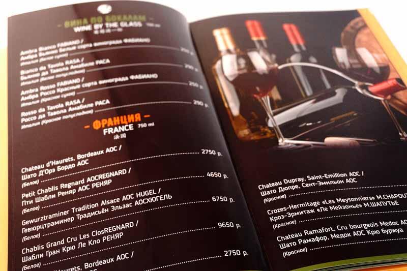 Дизайн и изготовление карты вин