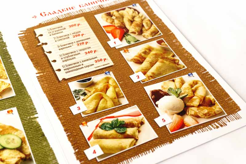 Дизайн и печать буклета меню