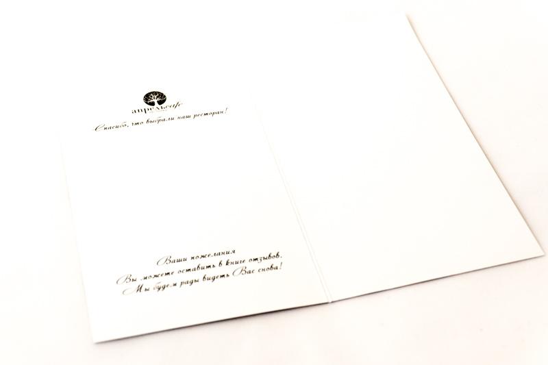 Дизайн и изготовление папок для счетов