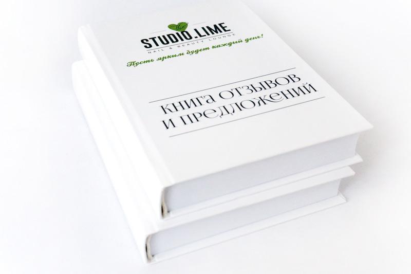 Книги отзывов для кафе, ресторанов, салонов, отелей