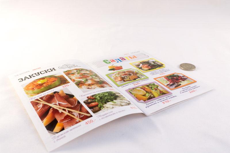 Дизайн и печать рекламного меню