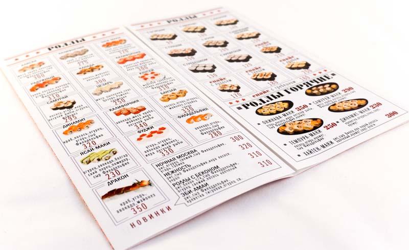 Дизайн и печать буклетов меню-доставки