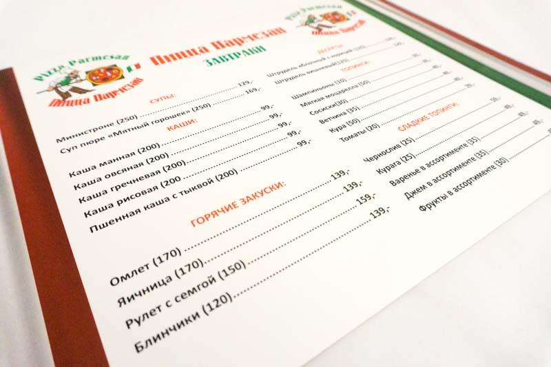 Дизайн и изготовление меню для пиццерии