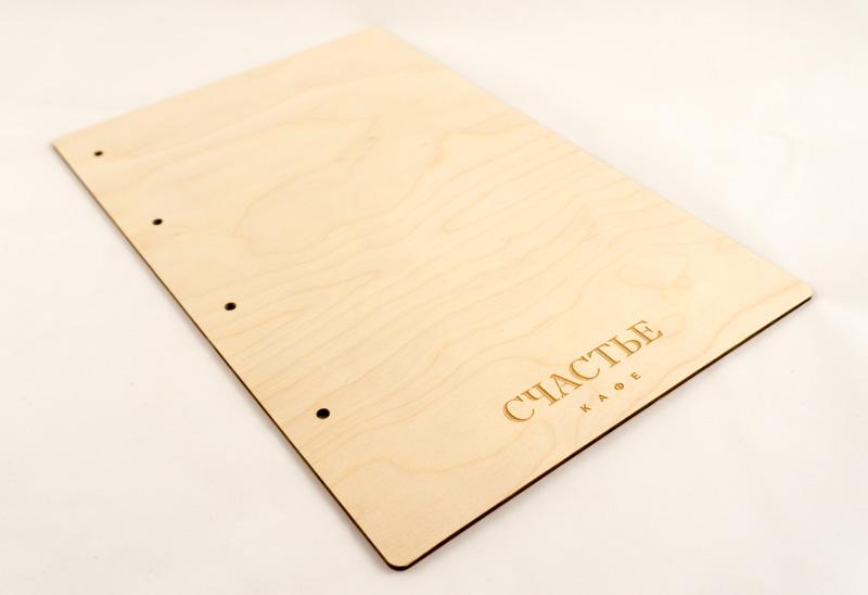 Изготовление планшетов для меню из дерева, фанеры