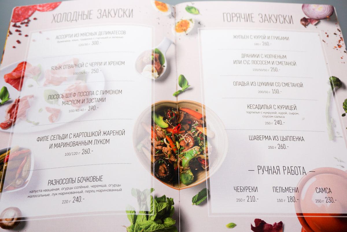 Как оформить текстовое меню для ресторана