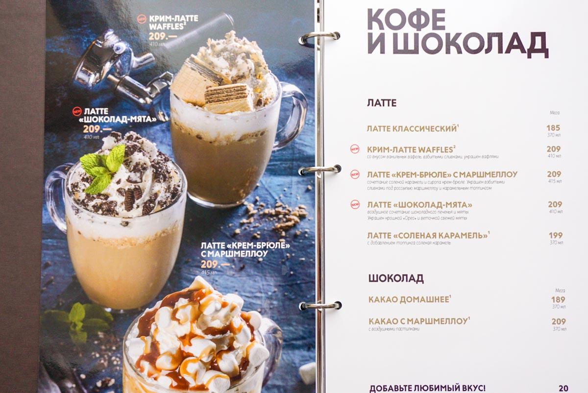 Текст и фото в меню для ресторана