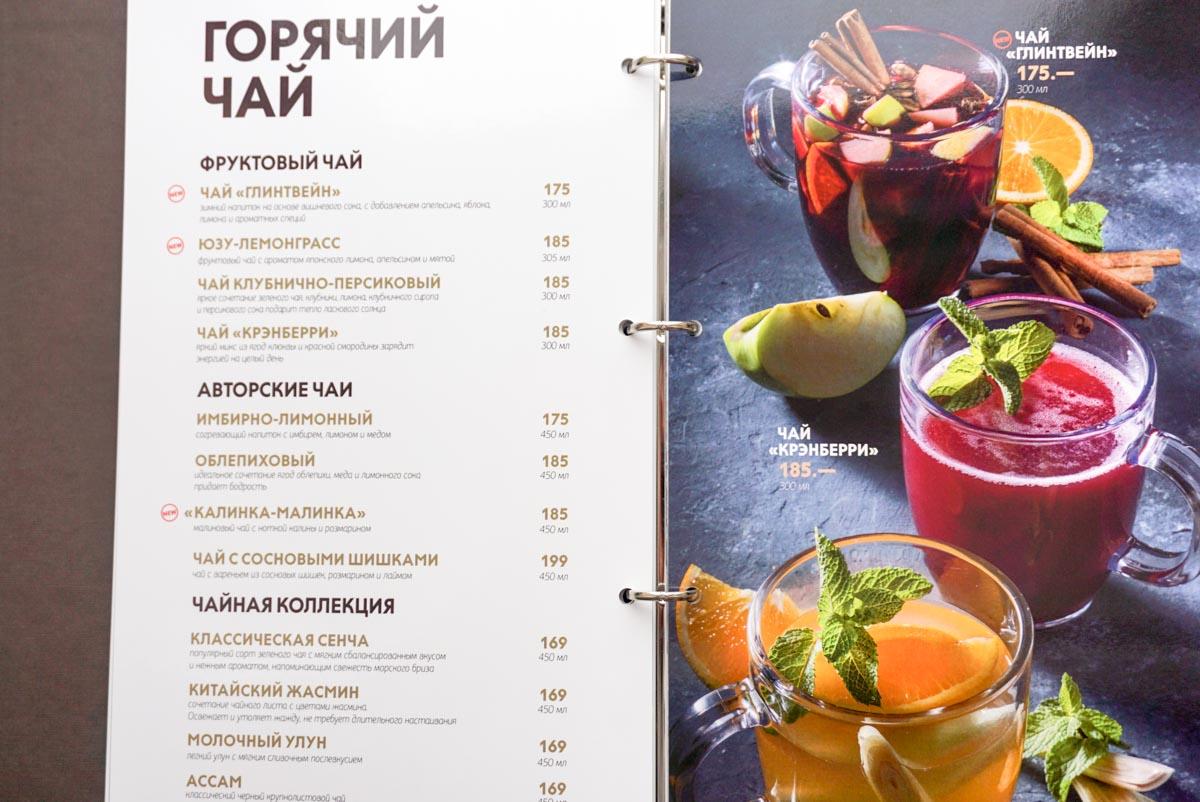Оформление меню для ресторана и кафе с текстом и фото