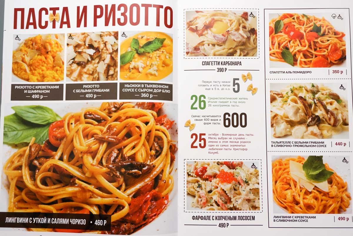 Фото-меню для ресторанов и кафе