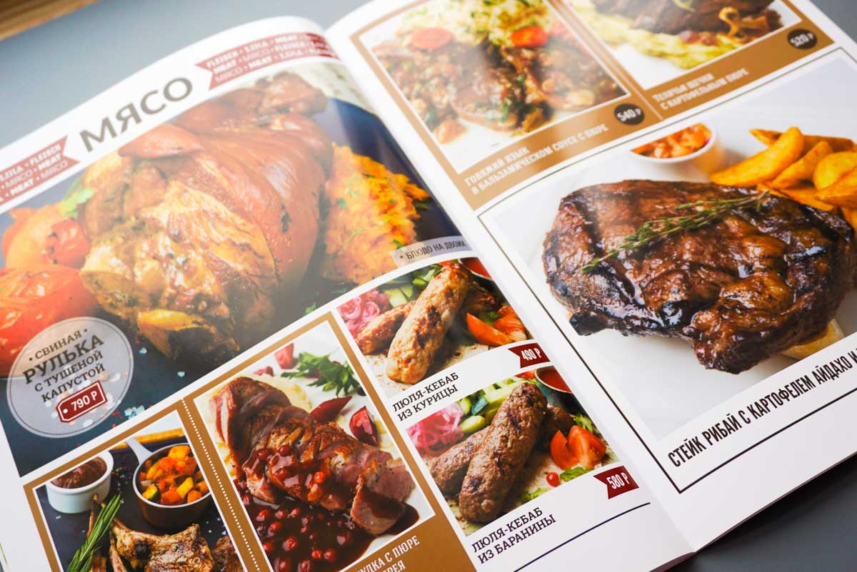Дизайн меню для ресторана с фото