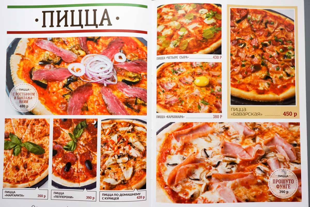 Разворот фото-меню пицца