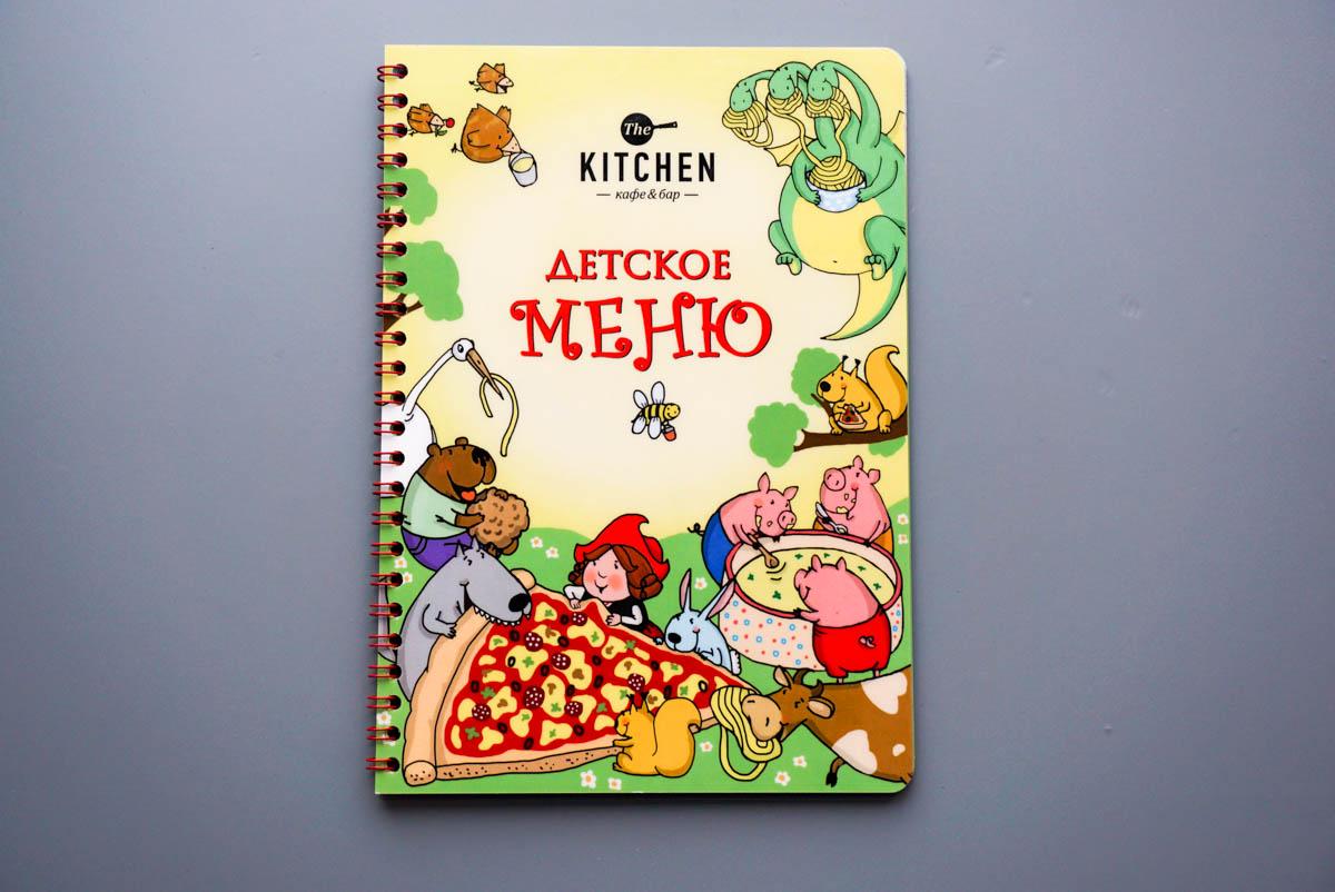 Дизайн детского меню с иллюстрациями