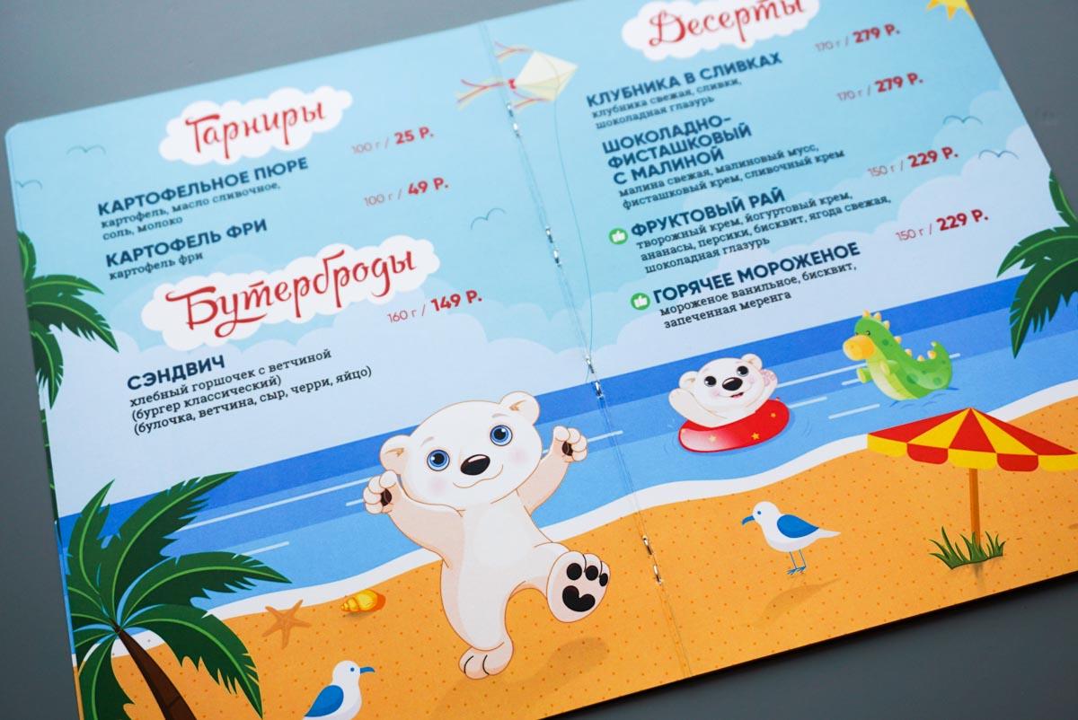 Верстка детского меню для ресторана
