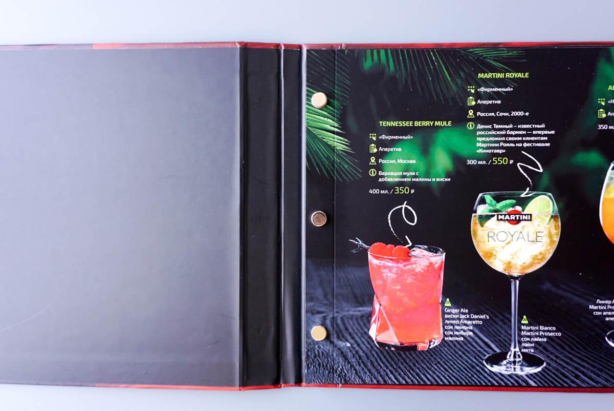 Магнитные папки для ресторана MOJO
