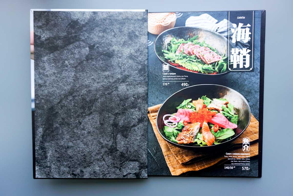 Магнитное крепление листов в папках меню