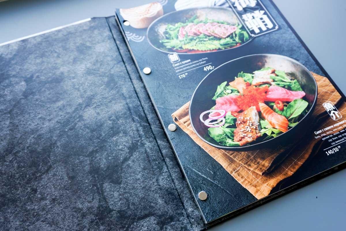 Папки меню для ресторанов 6