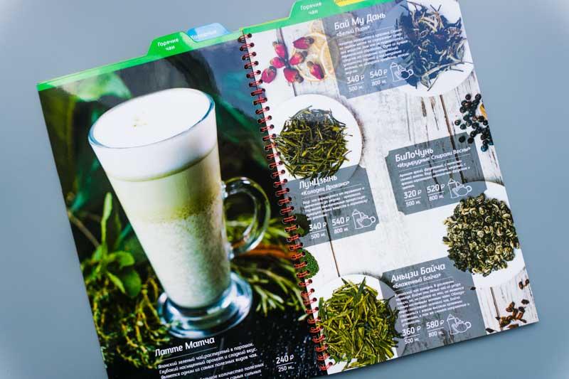 Дизайн печать чайной карты Мегаполис