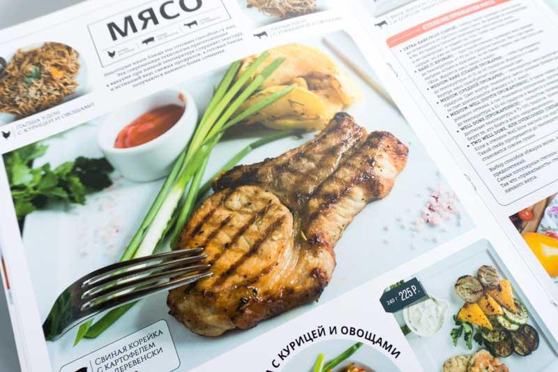 Дизайн оформление печать изготовление меню ресторана Прокофий