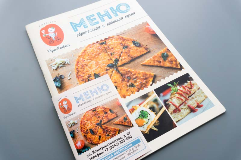 Мини-копия основного меню для доставки кафе-бар Прокофий