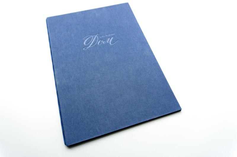 Изготовление папок меню ресторана Дом