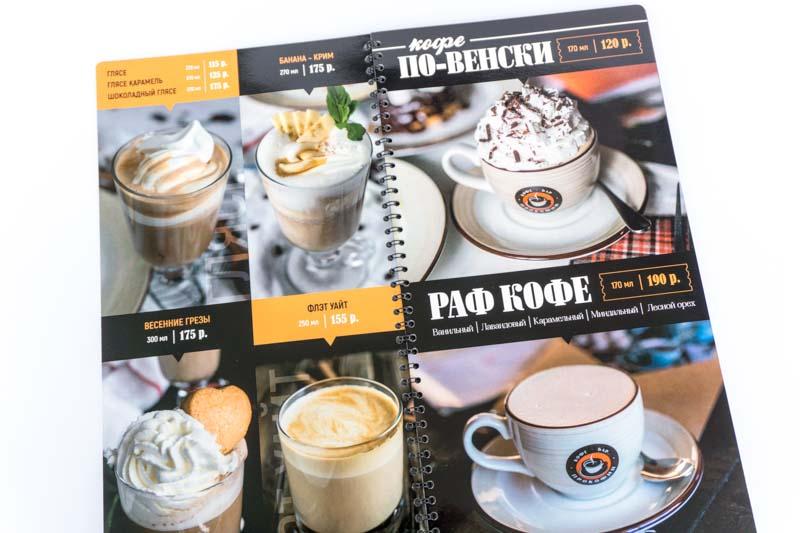 Дизайн оформление печать изготовление барной карты ресторана Прокофий