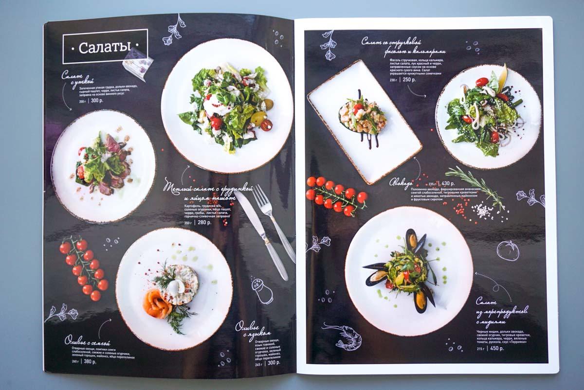 Фото-меню для ресторана Ваниль