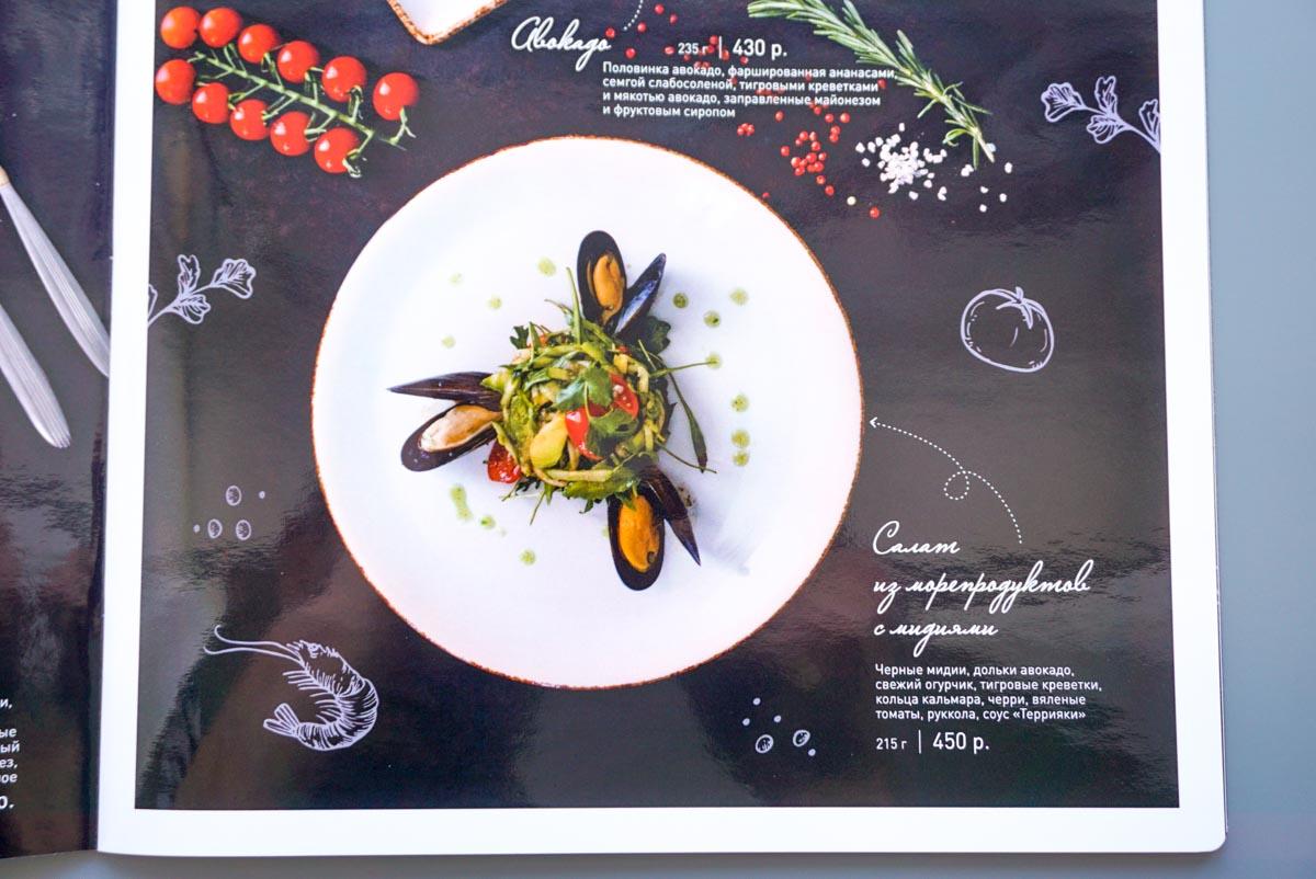 Дизайн фото-меню для кафе Ваниль
