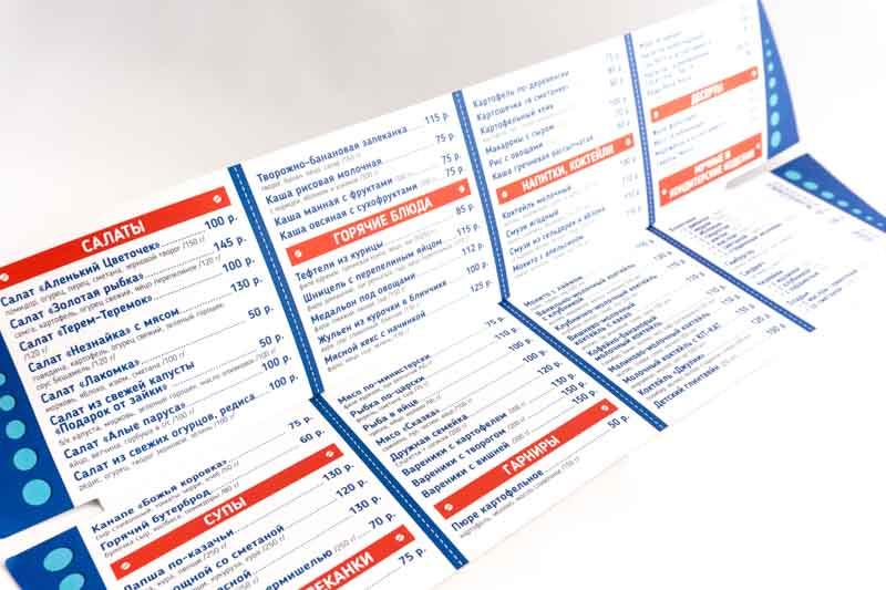 Дизайн и печать детского меню для ресторанов, кафе