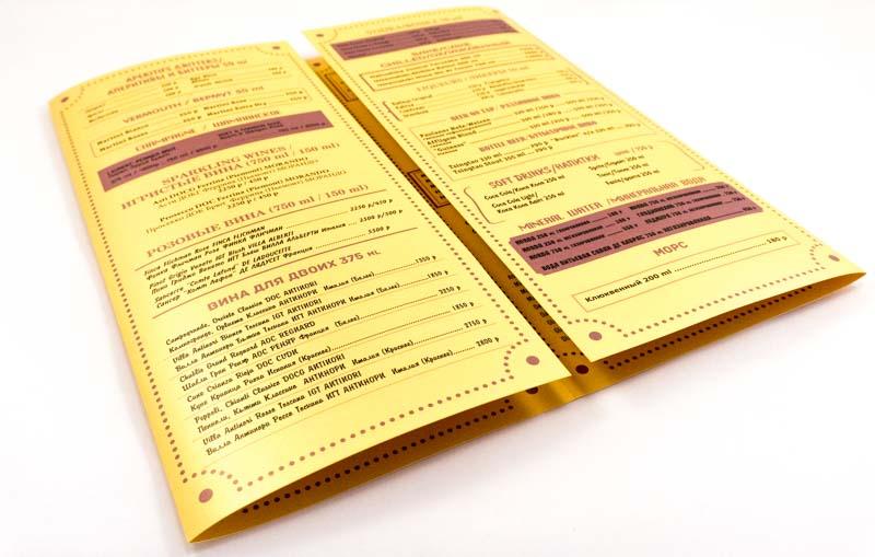 Дизайн и изготовление буклетов меню для ресторанов