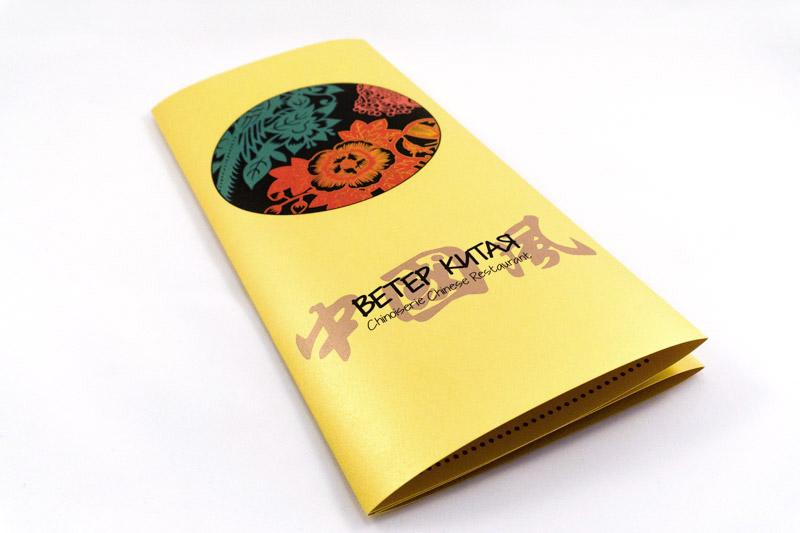 Дизайн и печать булетов меню