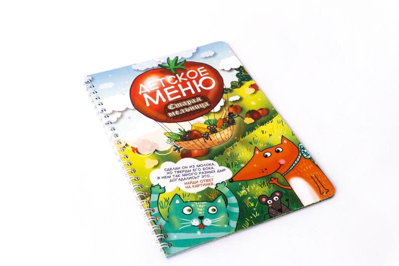 Заказать дизайн проект ресторана в Москве - Разработка