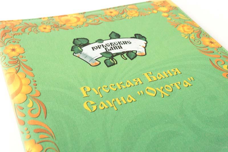 Изготовление папок из холста, ткани