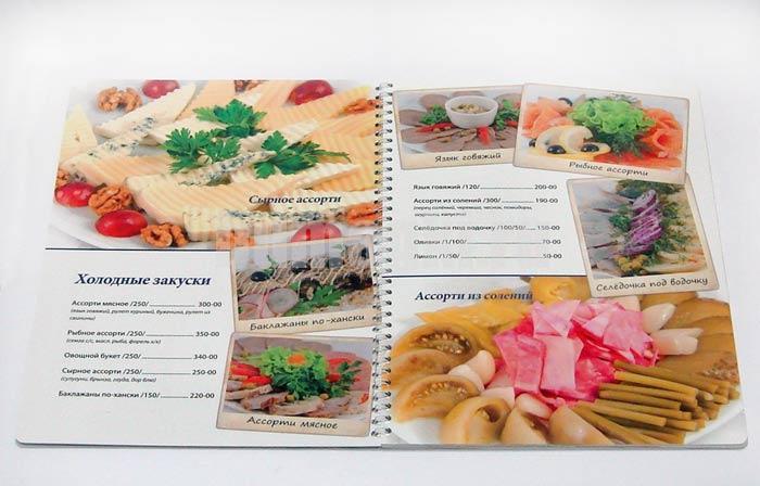 Дизайн и печать меню для ресторанов, кафе