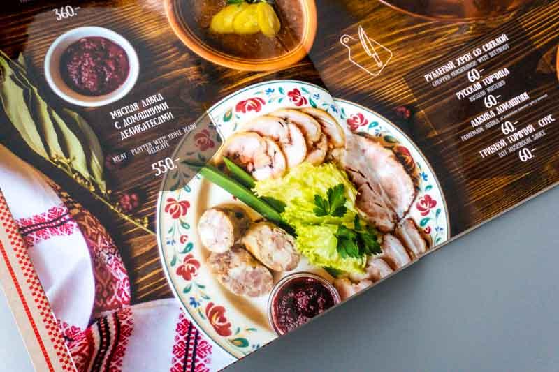 Фото-меню для ресторана Збитень