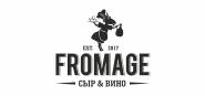 Ресторан Fromage