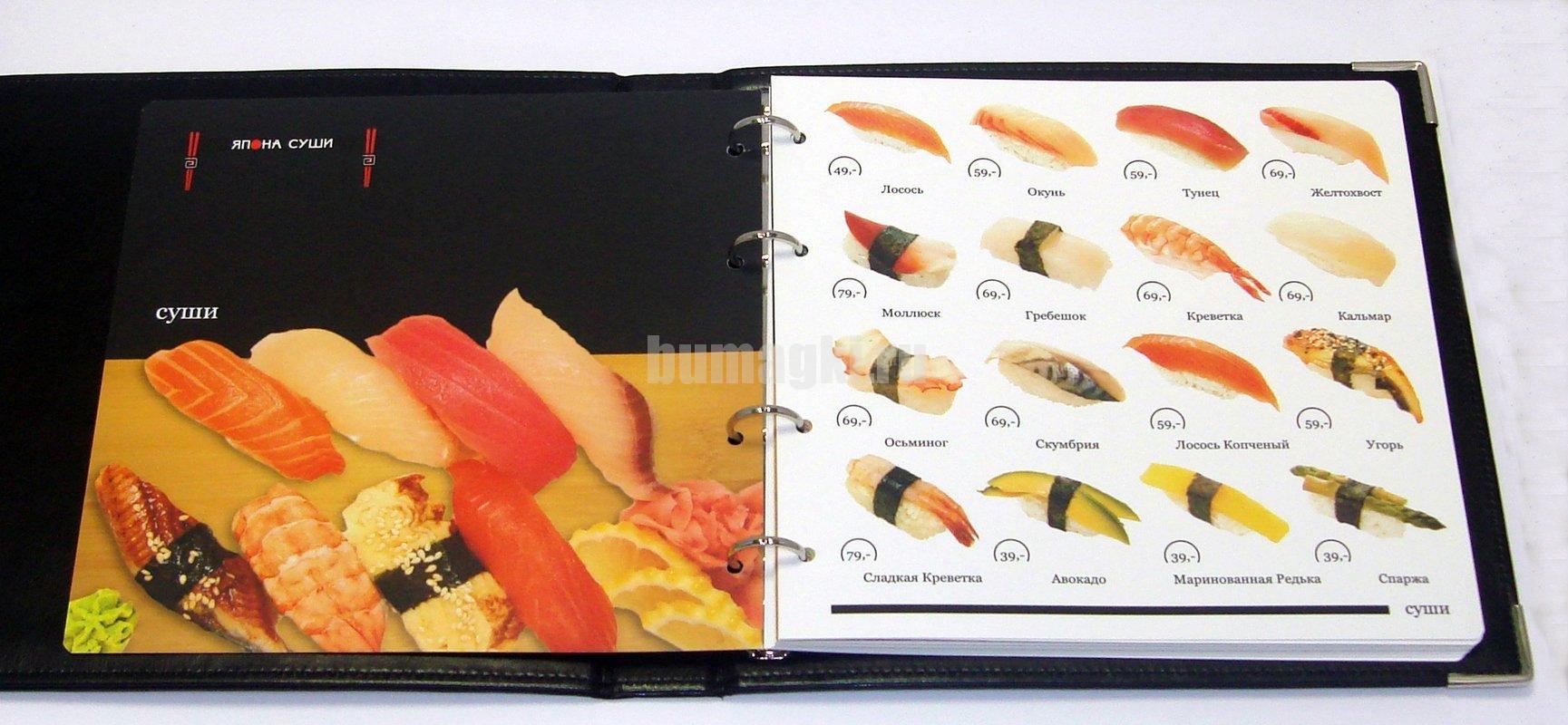 Производство папок из кожи и кожзаменителя